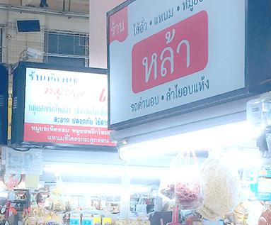 チェンマイ市内半日昼食付き観光巨大マーケットを散策